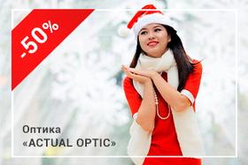 Скидки до 50% и подарки при покупке контактных линз