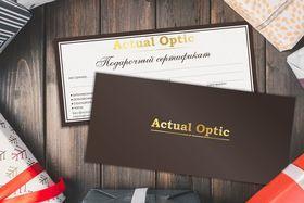 Подарочные сертификаты от Actual Optic