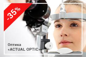 Скидка 35% на комплексную диагностику зрения