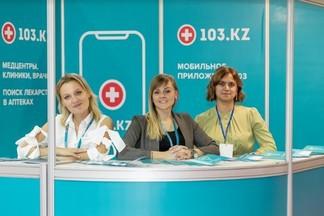 В Алматы прошла масштабная стоматологическая выставка CADEX