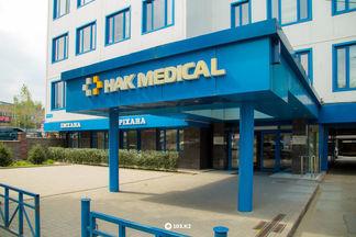 Медицинский центр «ХАК»: «Делаем все возможное для вашего здоровья!»