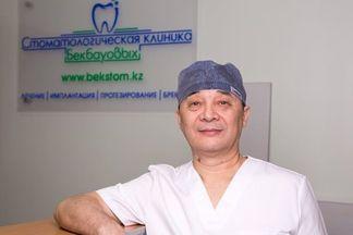 «Стоматология Бекбауовых»: простое решение сложных проблем ротовой полости