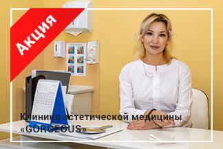 Акция «Бесплатная консультация специалиста»