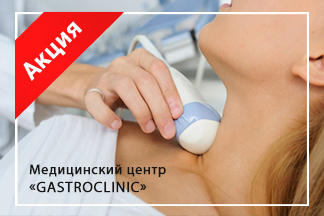 УЗИ-акция «Женское здоровье»