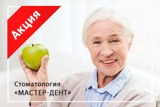 Майская акция - участникам ВОВ лечение и удаление зубов бесплатно