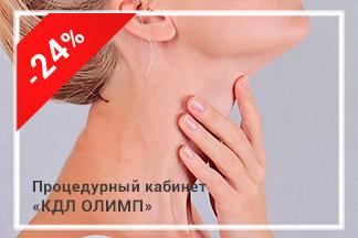Скидка 24% на профили «Щитовидная железа»