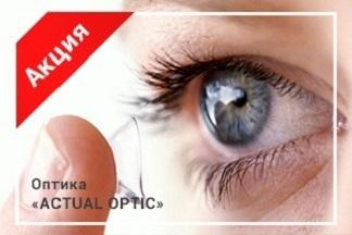 Подарки и скидки при покупке контактных линз в октябре