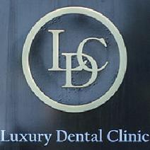 Стоматологическая клиника «Luxury Dental Clinic (Лакшери Дентал Клиник)»