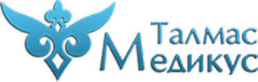 Медицинский центр Талмас Медикус – цены на услуги