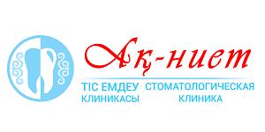 Стоматологическая клиника «Ак-ниет» - новости