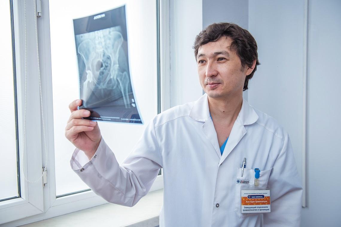 Замена суставов в алматы - Лечение Суставов